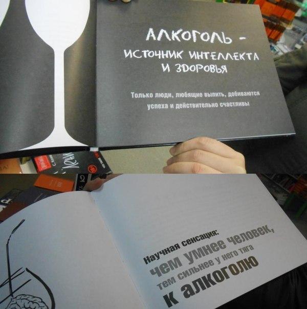 Пьянство картинки с надписями, розами для поздравления