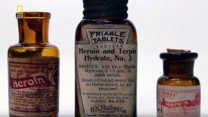 Героин - лекарство от кашля